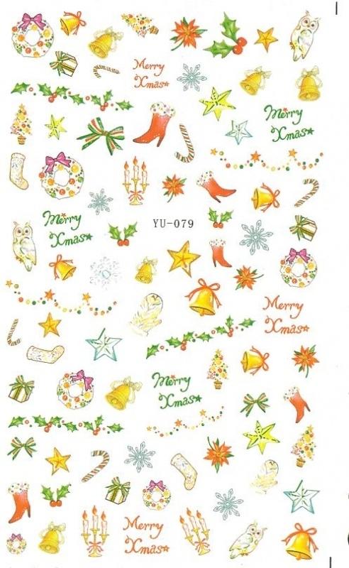 Waterdecals - Merry Christmas