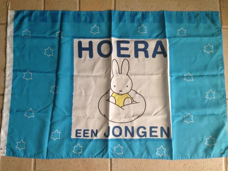 vlag hoera een jongen Nijntje