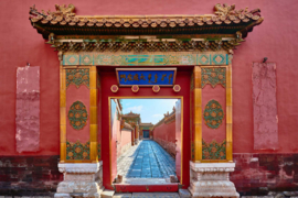 AS Creation Wallpaper XXL3 Fotobehang 470608XL Forbidden City/Steden