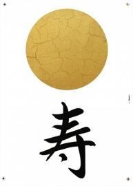 Sticker 17041 Glück-Komar