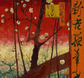 BN Wallcoverings van Gogh 2 Digital Fotobehang 200327 Flowering Plum Orchard Behang