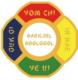 Tiger badge - Tenet integrity  (YOM CHI) - red