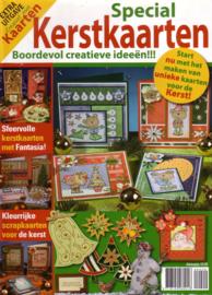 Aanbieding kerstpakket voor de creatieveling