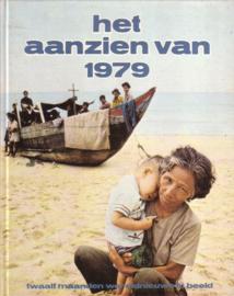 Het aanzien van 1979