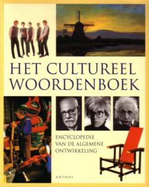 Het cultureel woordenboek - Encyclopedie van de algemene ontwikkeling