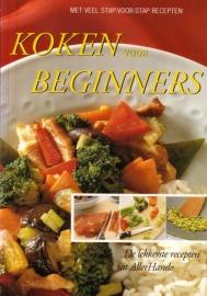 AllerHande - Koken voor beginners