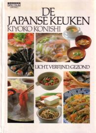 Kiyoko Konishi - De Japanse keuken