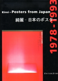 Kirei - Posters from Japan 1978-1993