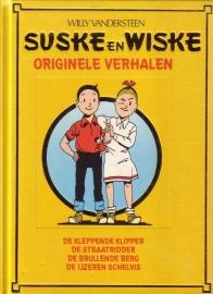 Suske en Wiske - De kleppende klipper/De straatridder/De brullende berg/De ijzeren schelvis