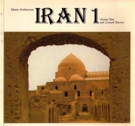 Islamic Architecture - Iran 1