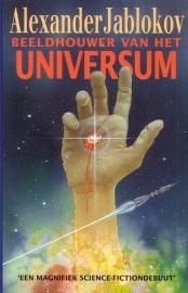 Alexander Jablokov - Beeldhouwer van het universum