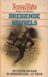 Leon Uris - Dreigende heuvels