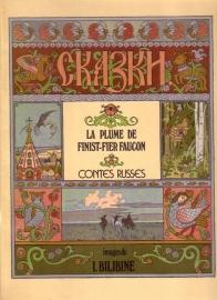Contes russes - La plume de Finist-Fier Faucon