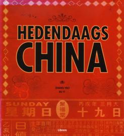 Zhang Yao/Bu Yi - Hedendaags China