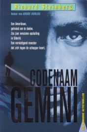 Richard Steinberg - Codenaam Gemini