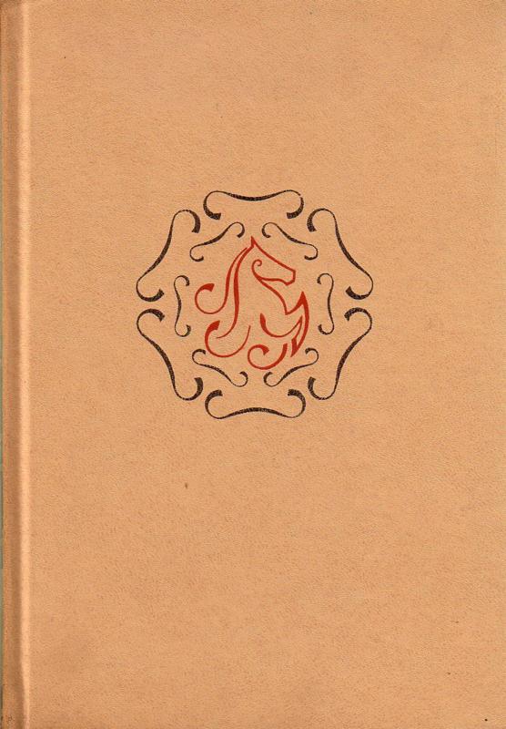 Het Beste Boek 034 [1967]