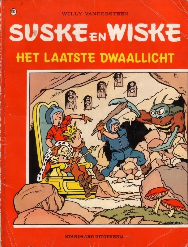 Suske en Wiske - Het laatste dwaallicht [1e druk]