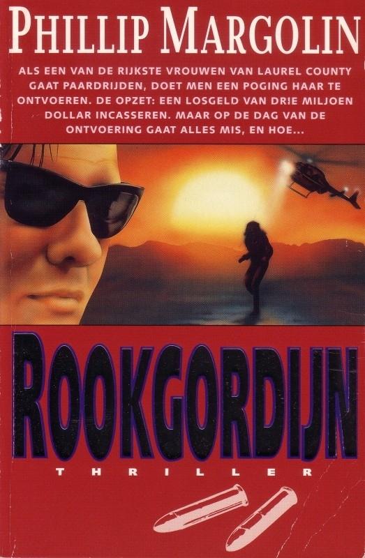 Phillip Margolin - Rookgordijn