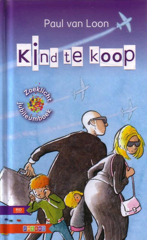 Paul van Loon - Kind te koop