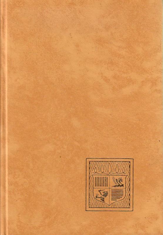 Het Beste Boek 103 [1982]