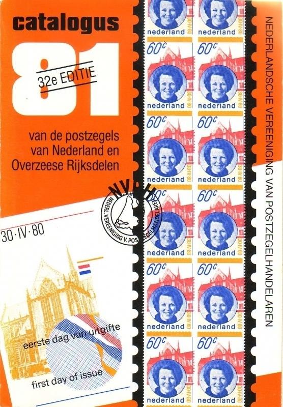 Catalogus van de postzegels van Nederland en Overzeese Rijksdelen 1981
