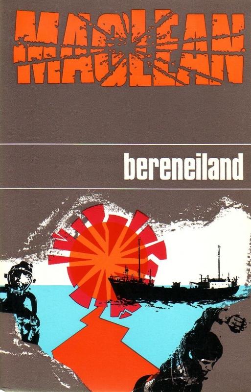 Alistair MacLean - Bereneiland