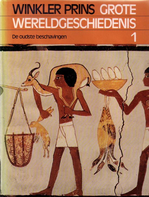 Winkler Prins Grote Wereldgeschiedenis deel 1 t/m 5