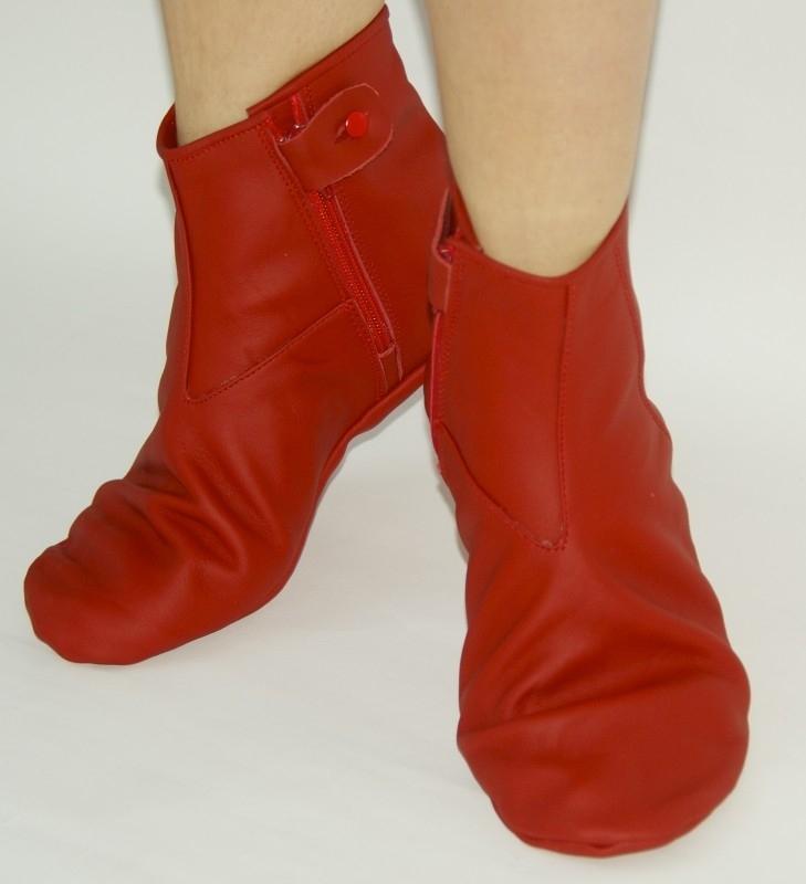Leren sokken / sloffen uit Kyrgyzstan