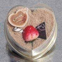 Gastendoekje Cocoa Sweet Love