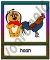 Haan - DIE
