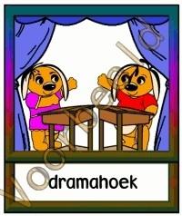 Dramahoek - SCHHoek