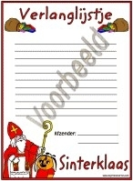 Verlanglijstje - Sinterklaas 2
