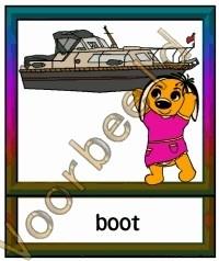 Boot - MAT