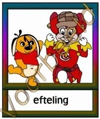 Efteling - AC