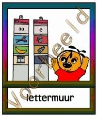 Lettermuur - WRK