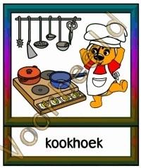 Kookhoek - SCHHoek