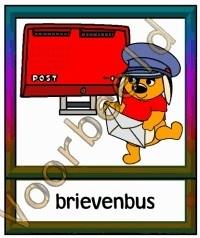 Brievenbus - MAT