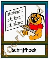 Schrijfhoek - SCHHoek