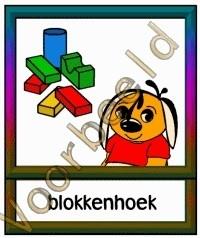 Blokkenhoek - SCHHoek