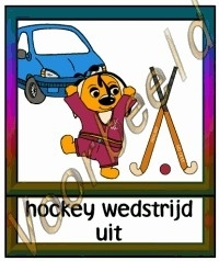 Hockey wedstrijd uit