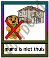 Mama is niet thuis - FAMVR