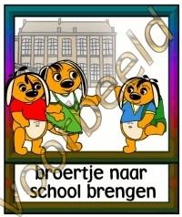 Broertje naar school brengen - SCH