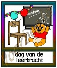 Dag van de leerkracht (juf)  - KLAS