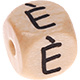 Houten letterkraal 10mm gegraveerd -È-