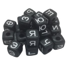 Letterkraal Kubus 10mm Zwart-Wit Russisch