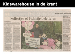 Kidswarehouse in de krant