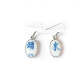 Oorhangers zilver Ming Jewelry - oorbellen zilver met Ming porselein