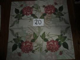 Servet 20- Romantic