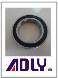 Lager Achteras Adly 320S (H-199173) (set van 2)