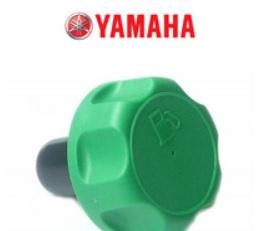 tankdop yamaha (gebr)